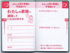 onegai7