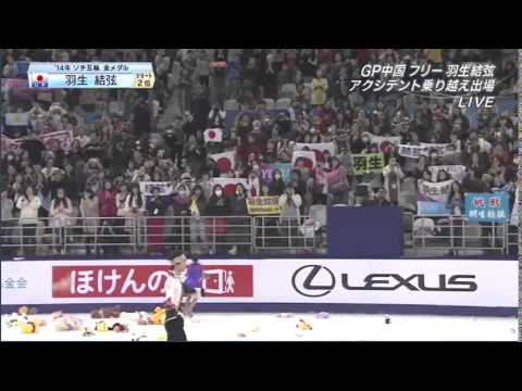 羽生結弦 事故後のフリー演技に皆涙(動画あり)