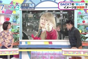 Gackt様、女装してヘビーローテーション!「動画」