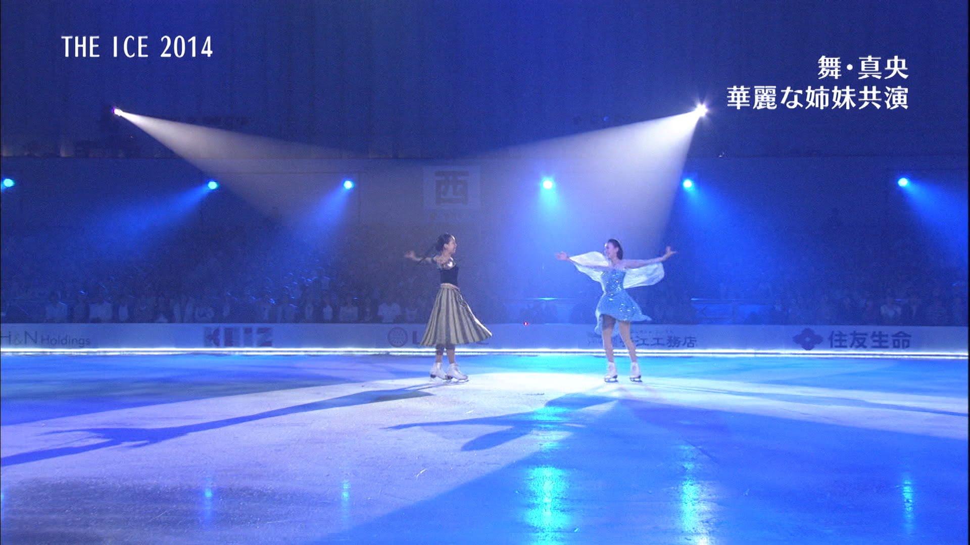 浅田舞&浅田真央 Let It Go フィギュアスケート動画