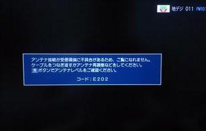 放送事故があった素敵な選TAXI 第3話が再放送!