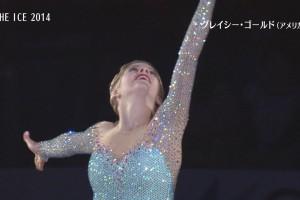 グレイシー・ゴールド Let It Go フィギュアスケート動画